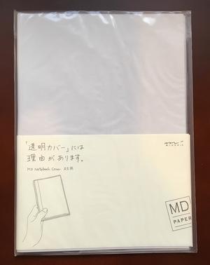 Midori NB Cover Web 300px.jpeg