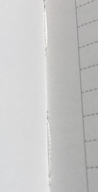 Stitching Web 200px.jpg