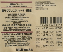 Label Web 250px.jpg