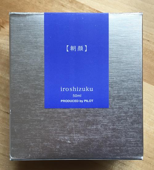 03 Packaging Web 500hpx